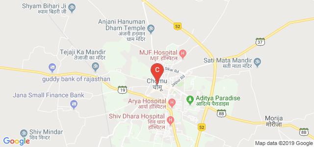 University of Engineering and Management, Jaipur
