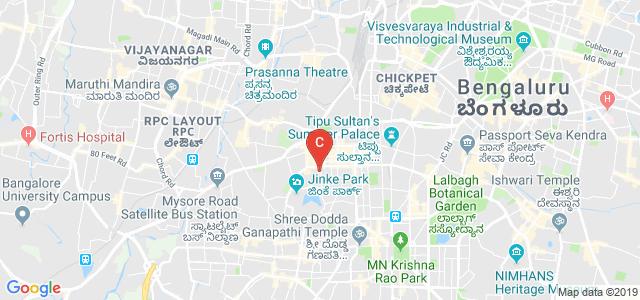 Adarsh Group Of Institutions, 5th Main Road , Devanathachar Street, Nanjamba Agrahara, Chamrajpet, Bengaluru, Karnataka, India