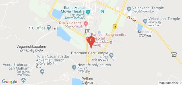 Rao and Naidu Engineering College Ongole, Ambedkar Colony, Ramnagar, Ongole, Andhra Pradesh, India