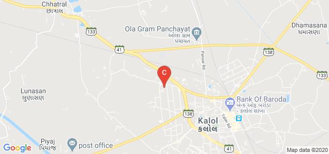 Ananya College of Physiotherapy, Ahmedabad - Palanpur Highway Road, Pratap Pura Village, Kalol, Gujarat, India