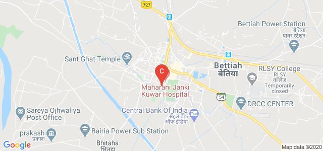Government Medical College, Bettiah, Kali Bagh Colony, Bettiah, Bihar, India
