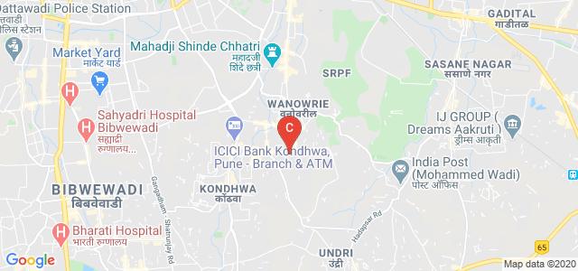National Institute of Bank Management, Kondhwa, Pune, Maharashtra, India