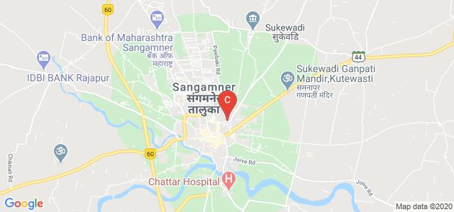 Vamanrao Ithape Hospital & Medical College, Navin Nagar Road, Vidhyanagar, Sangamner, Maharashtra, India