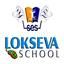 Lokseva Eschool