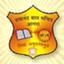 Dayanand Bal Mandir Senior Secondary School