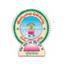Vijnana Vihara Residential School
