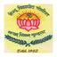Hindu Vidyapeeth