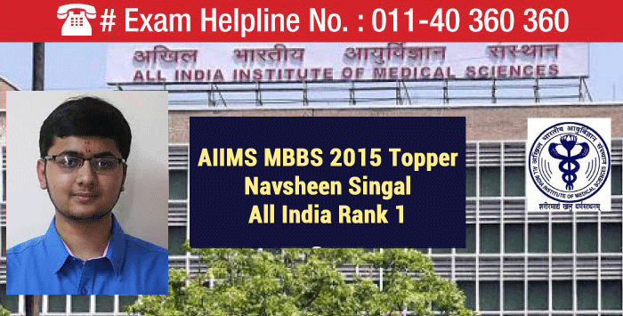 AIIMS MBBS 2015 Topper Navsheen Singal - All India Rank 1