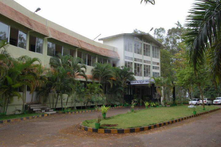 Karnataka State Law University, Hubli  Green Campus of Karnataka State Law University Hubli