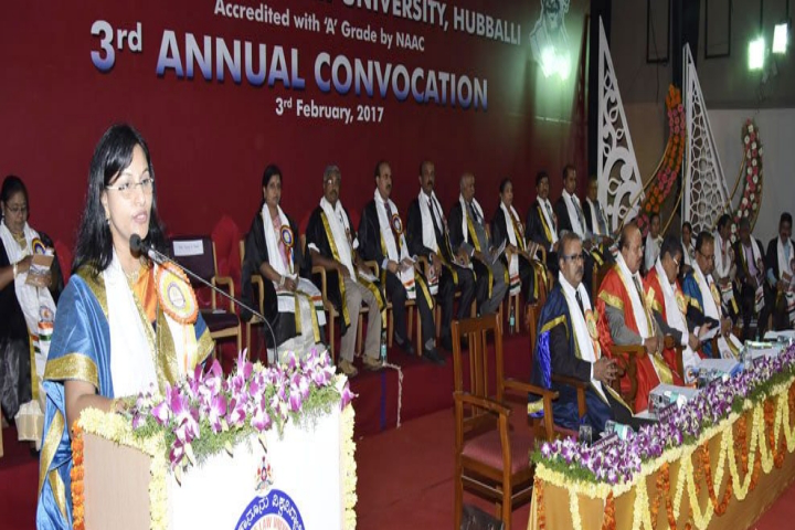 Karnataka State Law University, Hubli  Speech of guest at Karnataka State Law University Hubli