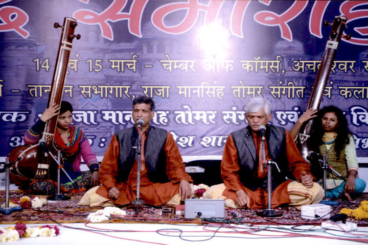Raja Mansingh Tomar Music and Arts University, Gwalior  RMTMAU-11