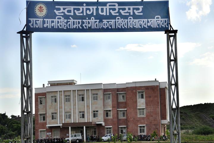Raja Mansingh Tomar Music and Arts University, Gwalior  RMTMAU-2