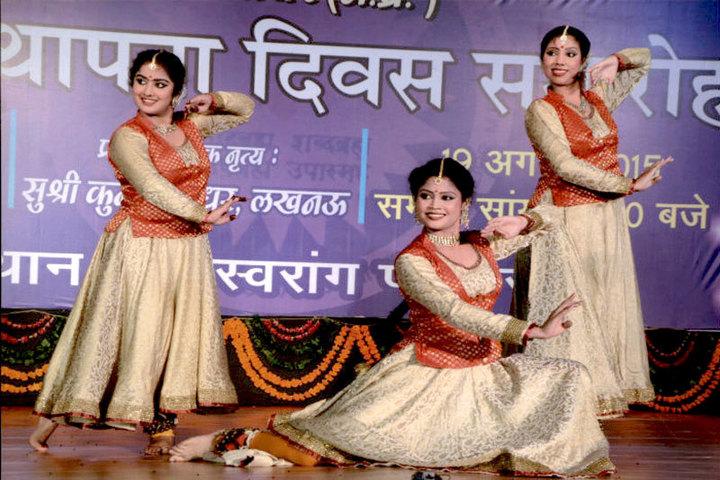 Raja Mansingh Tomar Music and Arts University, Gwalior  RMTMAU-6