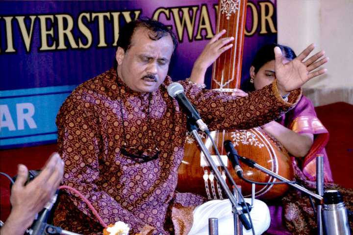 Raja Mansingh Tomar Music and Arts University, Gwalior  RMTMAU-9