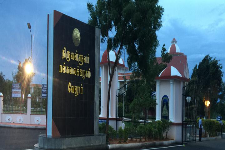Thiruvalluvar University, Vellore  Main Gate of Thiruvalluvar University, Vellore