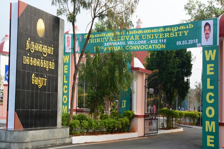 Thiruvalluvar University, Vellore  Campus View of Thiruvalluvar University, Vellore