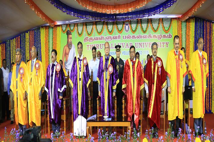 Thiruvalluvar University, Vellore  Convocation Ceremony at Thiruvalluvar University, Vellore