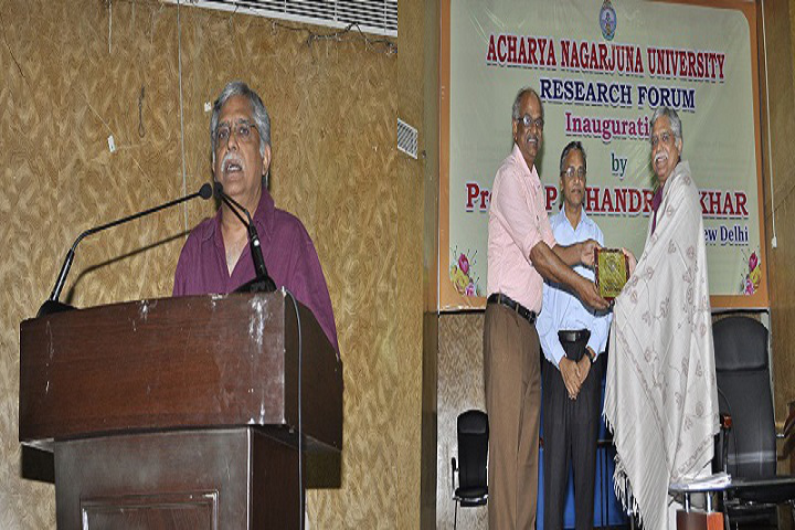 Acharya Nagarjuna University, Ongole  Acharya-Nagarjuna-University-Ongole-(1)