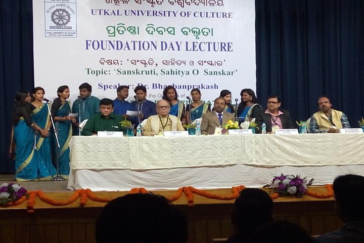 Utkal University of Culture, Bhubaneswar  Utkal-University-of-Culture-1