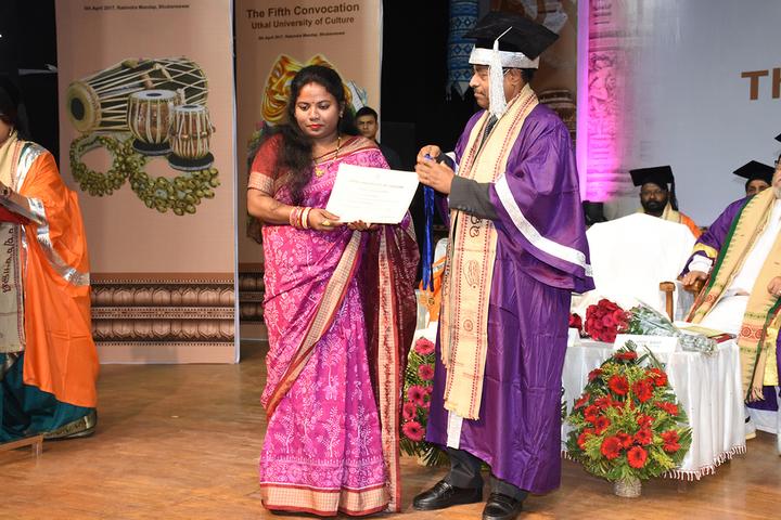 Utkal University of Culture, Bhubaneswar  Utkal-University-of-Culture-9