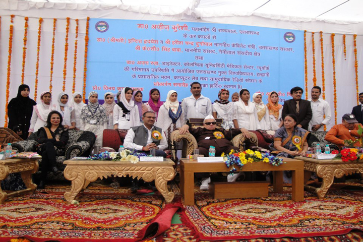 Uttarakhand Open University, Haldwani  Uttarakhand-Open-University-Haldwani-(2)