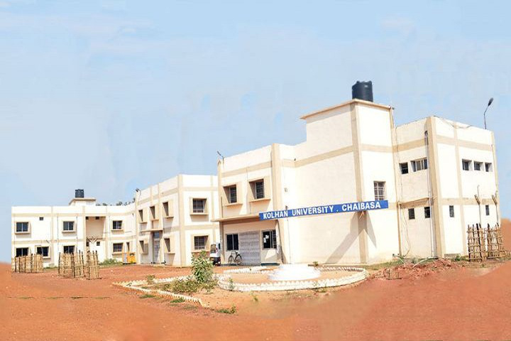 Kolhan University, Chaibasa  Campus