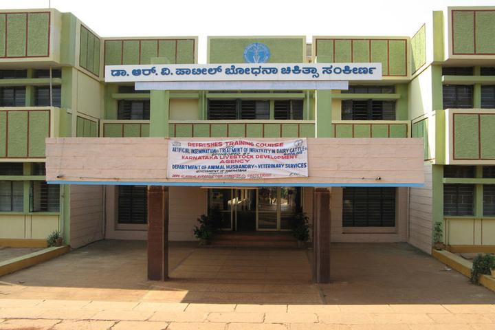 Karnataka Veterinary, Animal and Fisheries Sciences University, Bidar  KVAFSU-4
