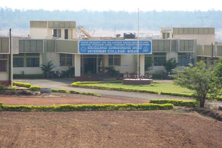 Karnataka Veterinary, Animal and Fisheries Sciences University, Bidar  KVAFSU-5