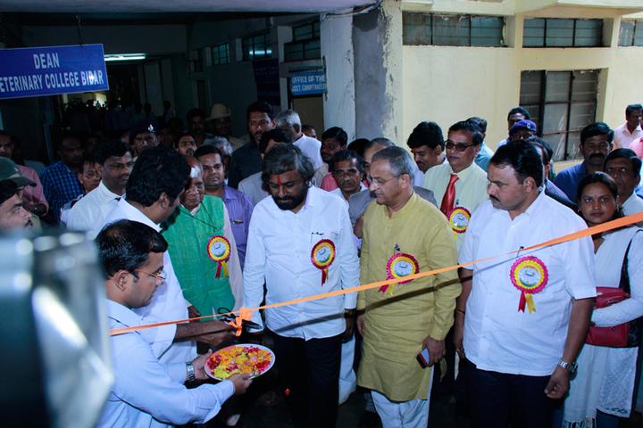 Karnataka Veterinary, Animal and Fisheries Sciences University, Bidar  KVAFSU-7