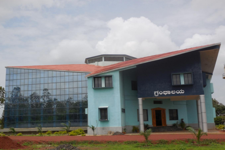 Karnataka Veterinary, Animal and Fisheries Sciences University, Bidar  KVAFSU-9