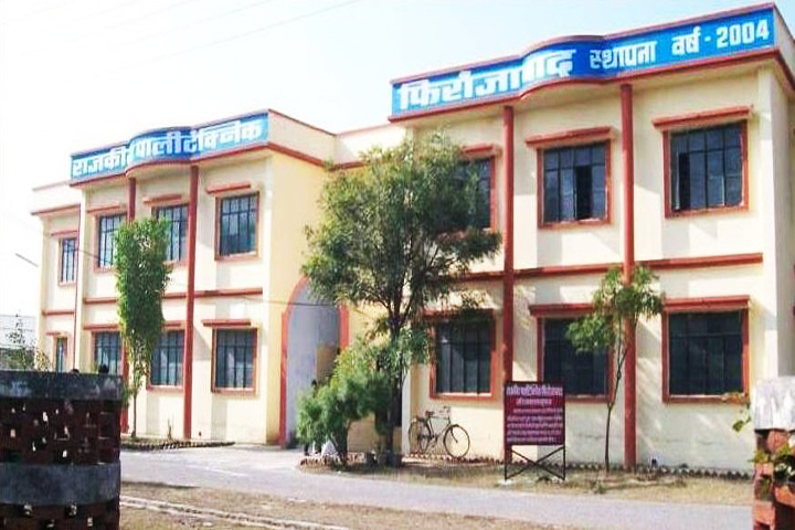 Government Polytechnic, Firozabad - courses, fee, cut off
