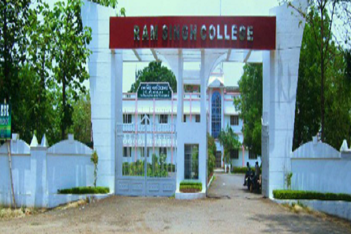 Ram Singh College of Engineering and Technology, Firozabad