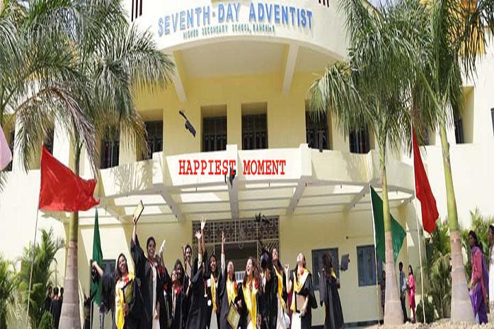 Metas Adventist College, Ranchi - courses, fee, cut off