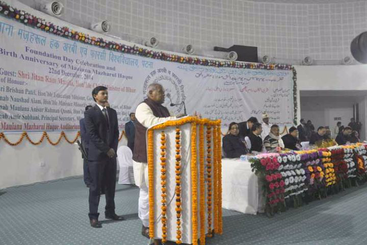 Maulana Mazharul Haque Arabic and Persian University, Patna  Maulana-Mazharul-Haque-Arabic-and-Persian-University-Patna-7
