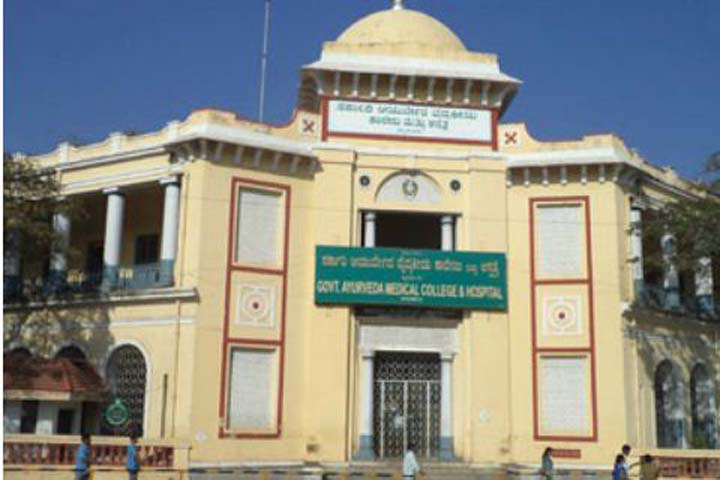 Government Ayurveda Medical College and Hospital, Mysore - courses