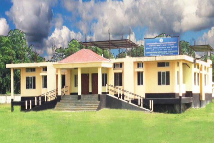 Kumar Bhaskar Varma Sanskrit and Ancient Studies University, Nalbari  Kumar-Bhaskar-Varma-Sanskrit-and-Ancient-Studies-University-Nalbari1