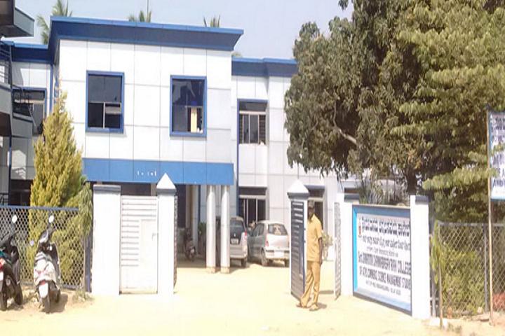 SDC Degree College, Bangarpet - courses, fee, cut off, ranking