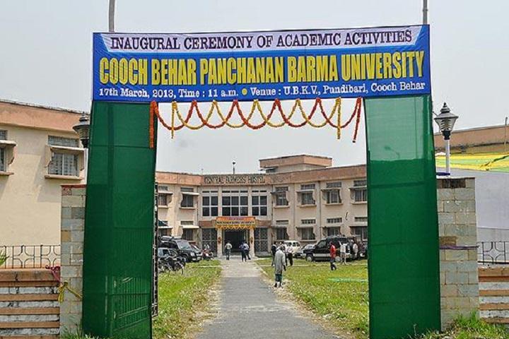 Cooch Behar Panchanan Barma University, Cooch Behar  Cooch-Behar-Panchanan-Barma-University-Cooch-Behar-(1)