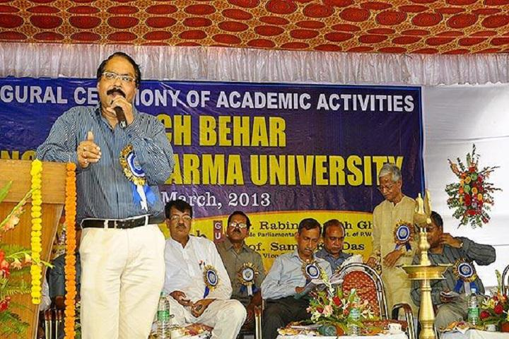 Cooch Behar Panchanan Barma University, Cooch Behar  Cooch-Behar-Panchanan-Barma-University-Cooch-Behar-(2)