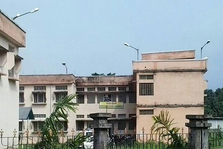 Cooch Behar Panchanan Barma University, Cooch Behar  Cooch-Behar-Panchanan-Barma-University-Cooch-Behar-(5)