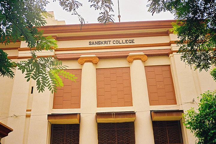 The Sanskrit College and University, Kolkata  Sanskrit-College-Kolkata-(2)