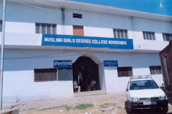 Muslima Girls Degree College, Moradabad - courses, fee, cut