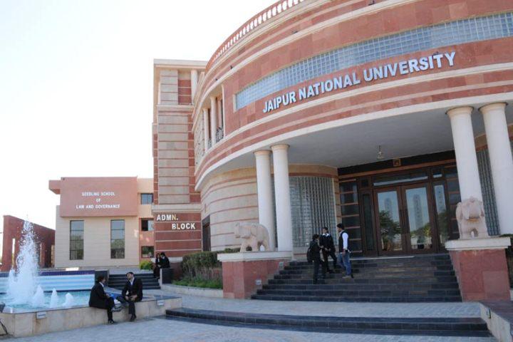 Jaipur National University, Jaipur University Entrance of Jaipur National University Jaipur