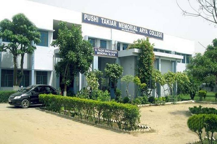PTM Arya College, Jalandhar - courses, fee, cut off, ranking