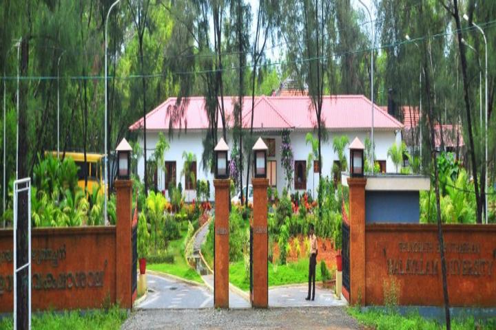 Thunchath Ezhuthachan Malayalam University, Malappuram  Thunchath-Ezhuthachan-Malayalam-University-Malappuram1