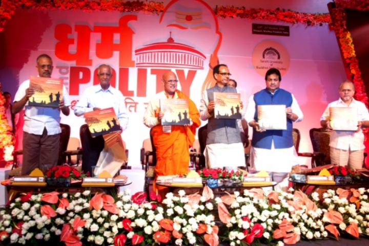 Sanchi University of Buddhist Indic Studies, Bhopal  Sanchi-University-of-Buddhist-Indic-Studies-Bhopal14