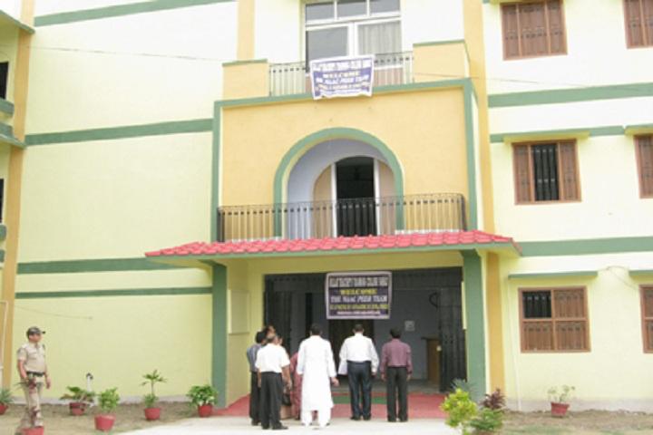 Millat Teacher Training College, Madhubani - courses, fee