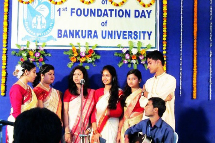 Bankura University, Bankura  Bankura-University-Bankura6