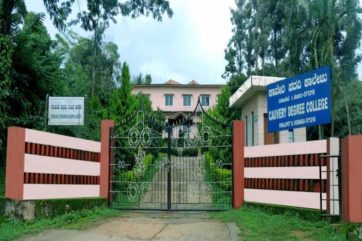 Cauvery College, Virajpet  Cauvery-College-Virajpet01
