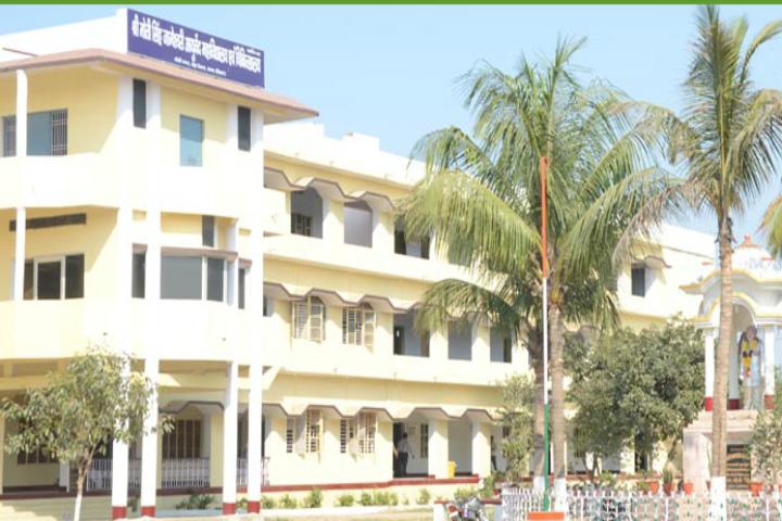 Shri Moti Singh Jageshwari Ayurved College and Hospital